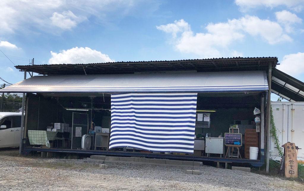 山銀東浦店